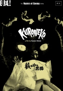 Kuroneko - Kineto Shindo