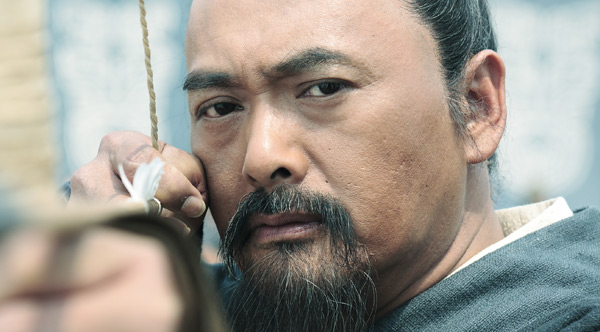 Confucius - Chow Yun Fat