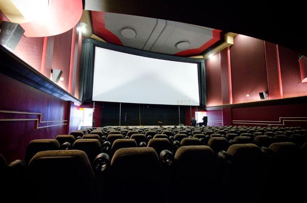 The Bloor Cinema - Photo by Joseph Michael