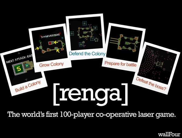 RengaTitleScreen600