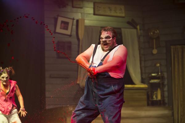 Evil Dead The Musical Splatter