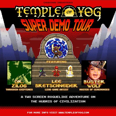 temple-yog-tour