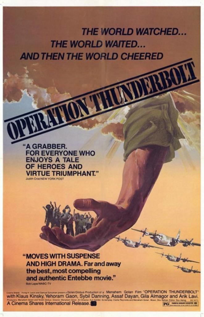 Operation Thunderbolt (Mivtsa Yonatan) Poster
