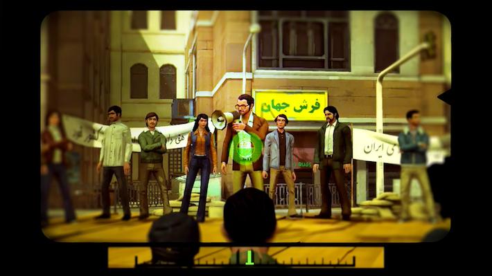 1979-revolution-speech