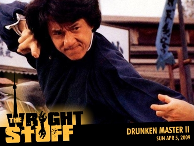 Jackie Chan is the Drunken Master in Drunken Master II