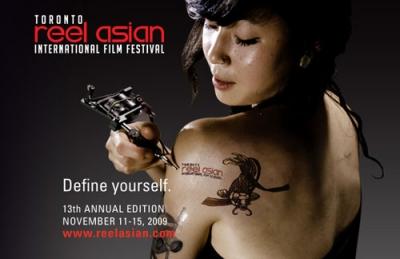 Toronto Reel Asian Film Festival 2009