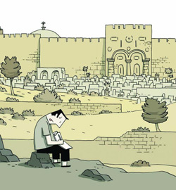 Jerusalem: Chronicles from the Holy City - Guy Delilse - F2