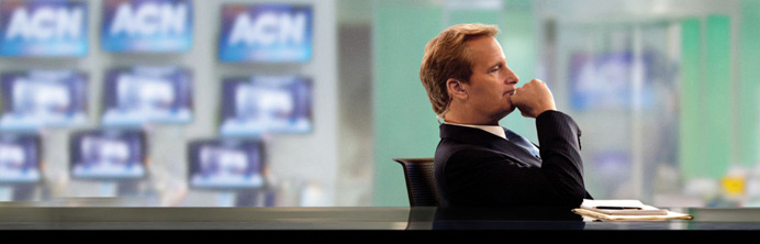 The Newsroom - Featured