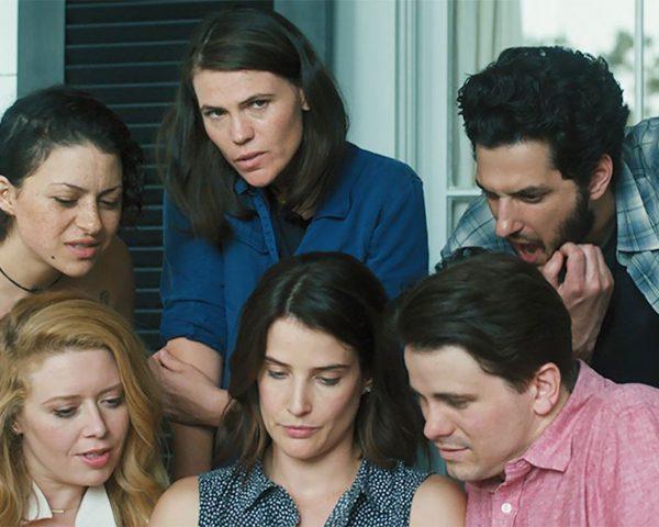 Sundance 2016 - The Intervention