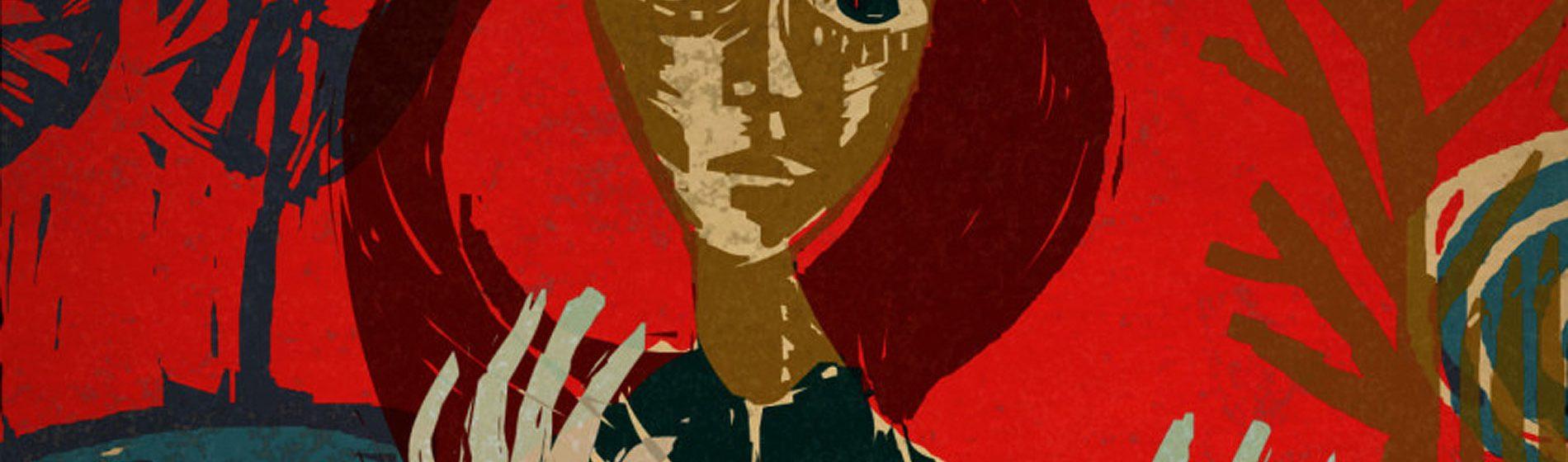 Blind Vaysha TIFF 2016