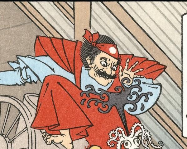 ukiyoe-heroes-large