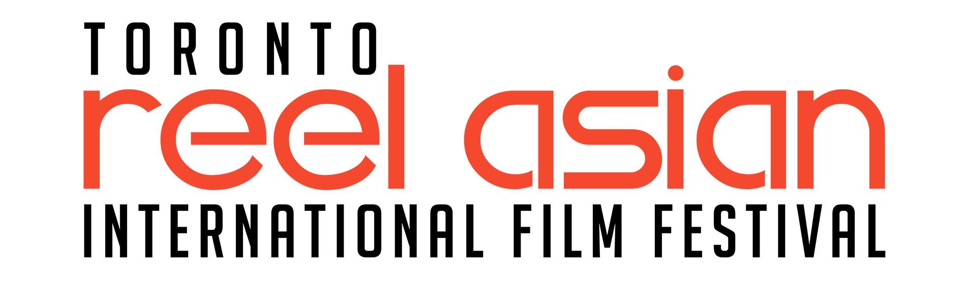 Reel Asian 2018