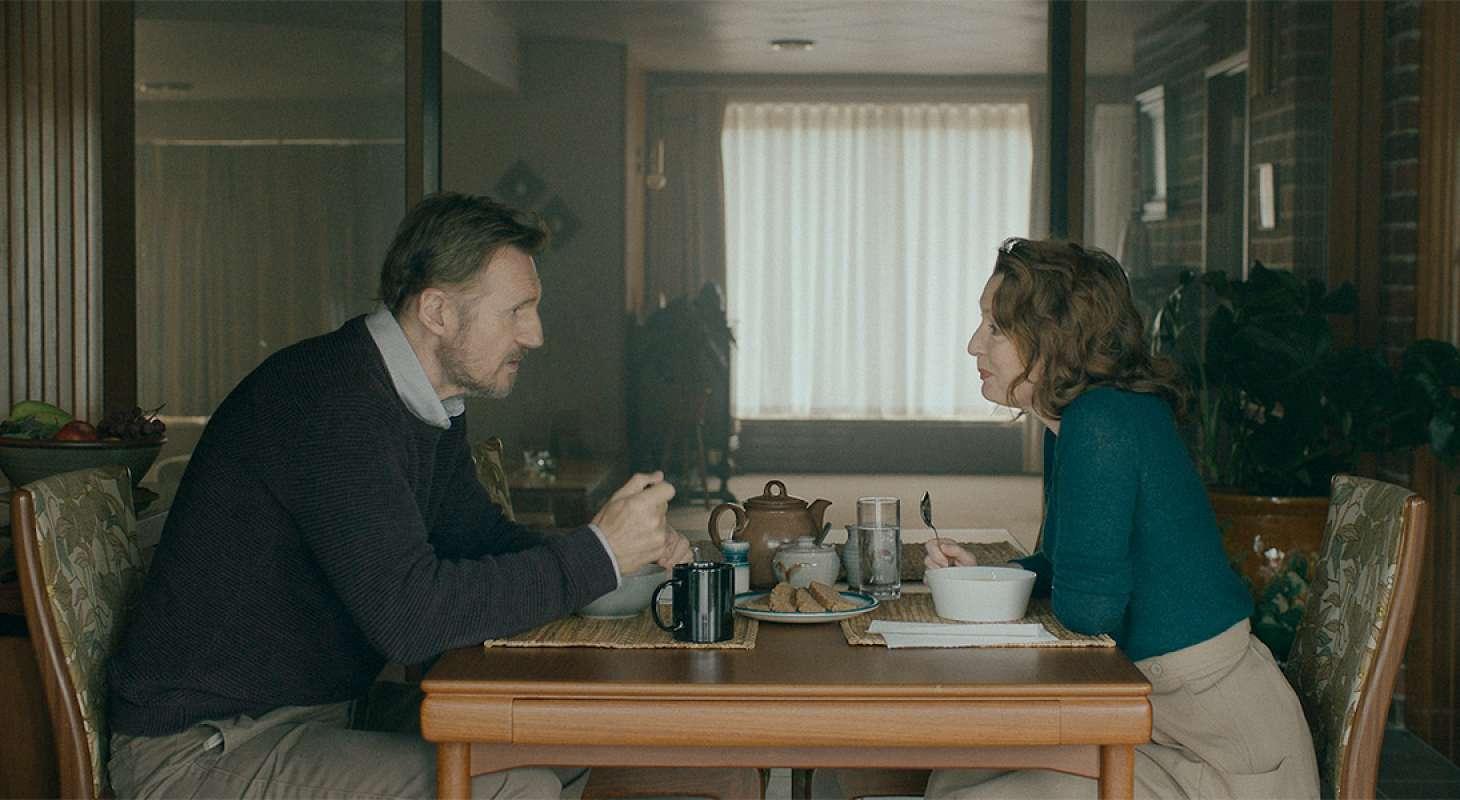 TIFF 2019 Ordinary Love