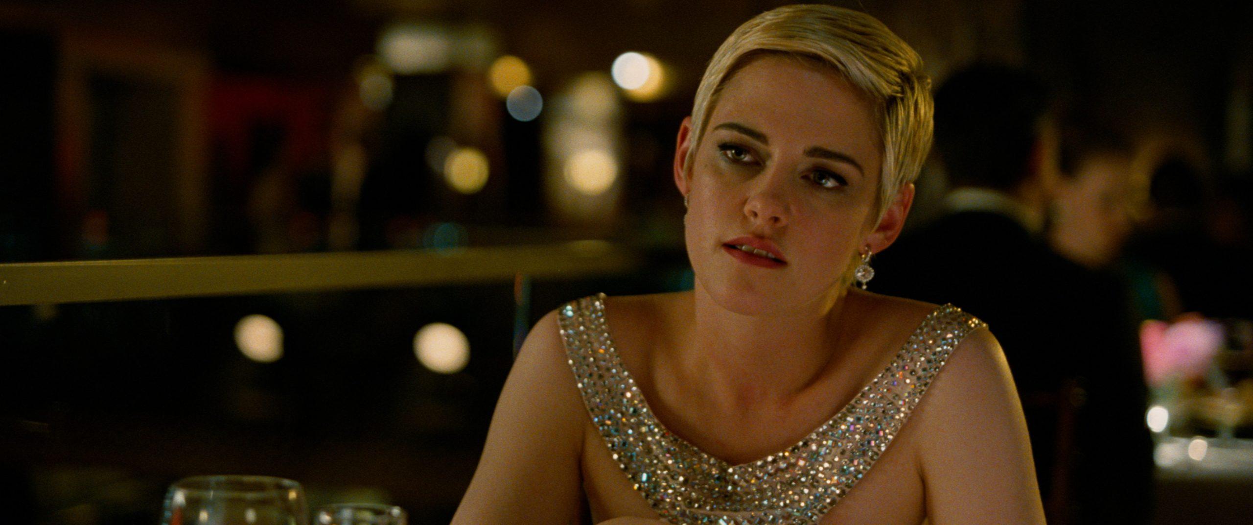 Kristen Stewart Will Leave You Breathless - That Shelf