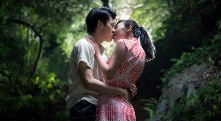 Tigertail-Netflix-Kiss