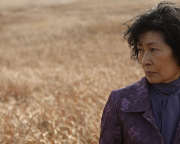 New Korean Cinema Mother