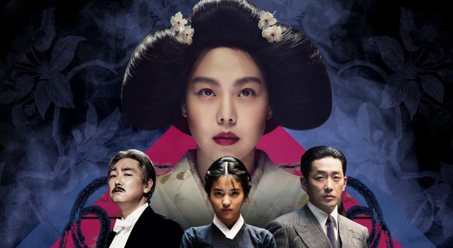 Korean-Screen-the-handmaiden-03