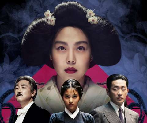 Korean-Screen-the-handmaiden-03
