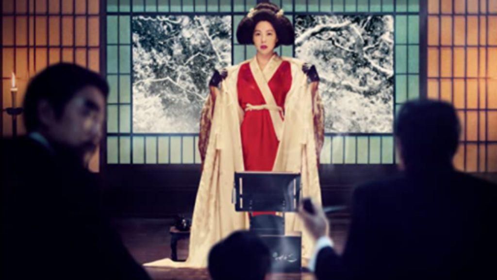 Korean Screen-list-the-handmaiden-poster-02