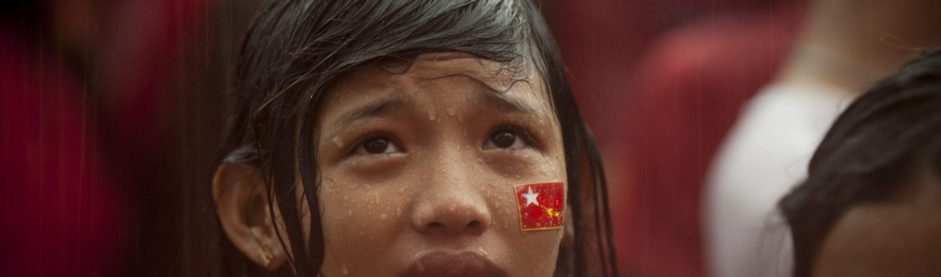 Burma Film Festival